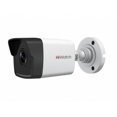 Уличная цилиндрическая IP-камера HiWatch DS-I250