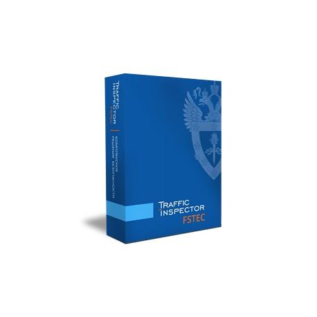 Сертифицированный многофункциональный межсетевой экран Traffic Inspector FSTEC