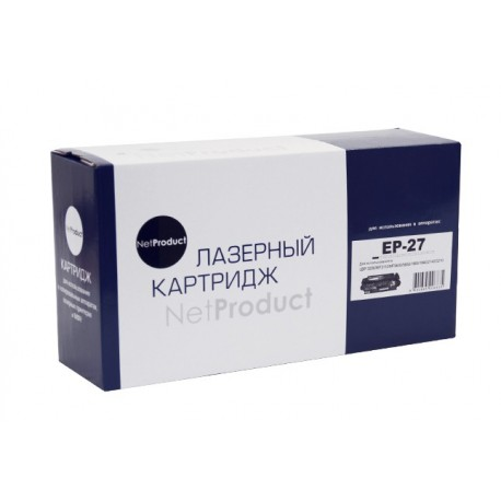 Картридж Canon EP27 (Canon MF 3110/3228/3240/LBP3200) NetProduct