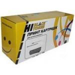Драм-юнит HP CE314A (HP CLJ CP1025/CP1025) Hi-Black