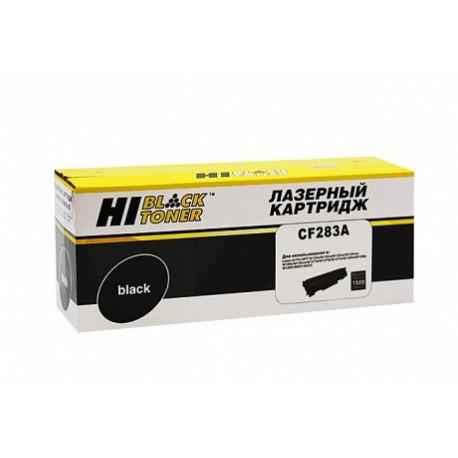 Картридж HP CF283A (LJ Pro M125/M126/M127/M201/M225MFP) Hi-Black