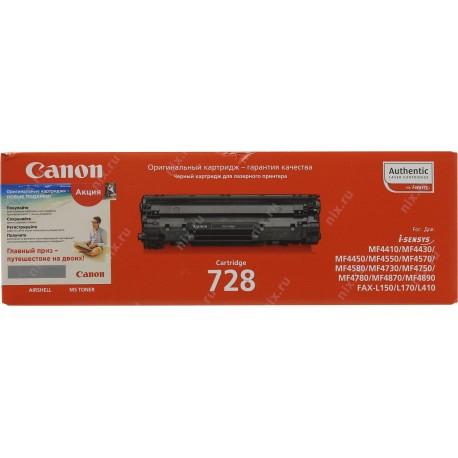 Картридж Canon FR-728 (Canon MF4410)