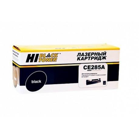 Картридж HP CE285A/СЕ725 (P1102/ P1120W/ M1130/ M1210/ M1214nfh/ M1217nfw, Canon 325/ 725) Hi-Black