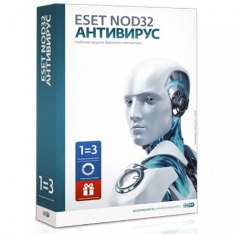 Антивирус ESET NOD32 Антивирус+Bonus+расш.функц. на 3 ПК на 1год