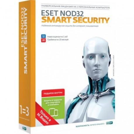 Антивирус ESET NOD32 Smart Security на 3 ПК на 1 год + подарок