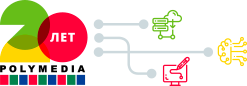 Системный интегратор мультимедийных решений